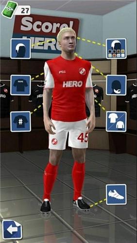足球英雄中文破解版下载-足球英雄无限金币版下载