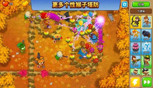 猴子塔防6中文破解版下载-猴子塔防6破解版无限金币钻石下载